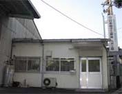 九州営業所